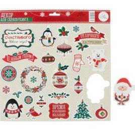 Чипборд вырубной для скрапбукинга «Christmas diary»