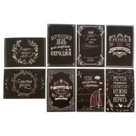 Набор почтовых карточек «Следуй за мечтой»