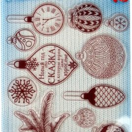 Набор штампов для творчества «Новогодняя сказка»