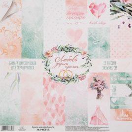 Набор бумаги для скрапбукинга «Любовь дарит крылья»
