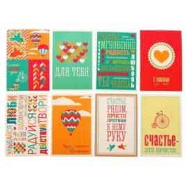 Набор почтовых карточек «Яркое настроение»