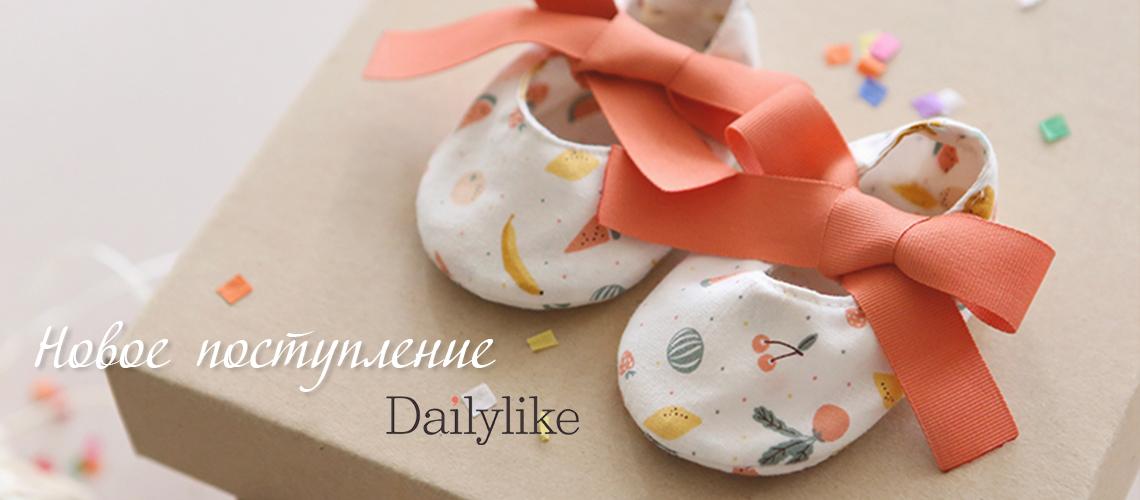 Daiilylike