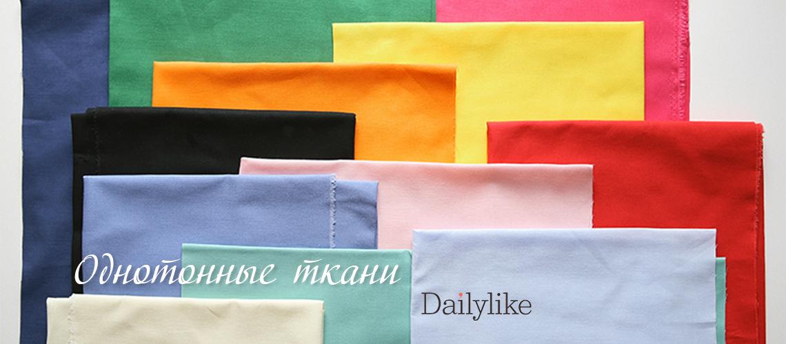 Dailylike Daily like