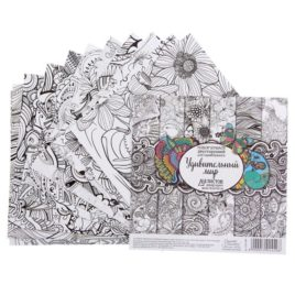 Набор бумаги для скрапбукинга «Удивительный мир»