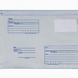 Пластиковый пакет для Почты России 250х353мм